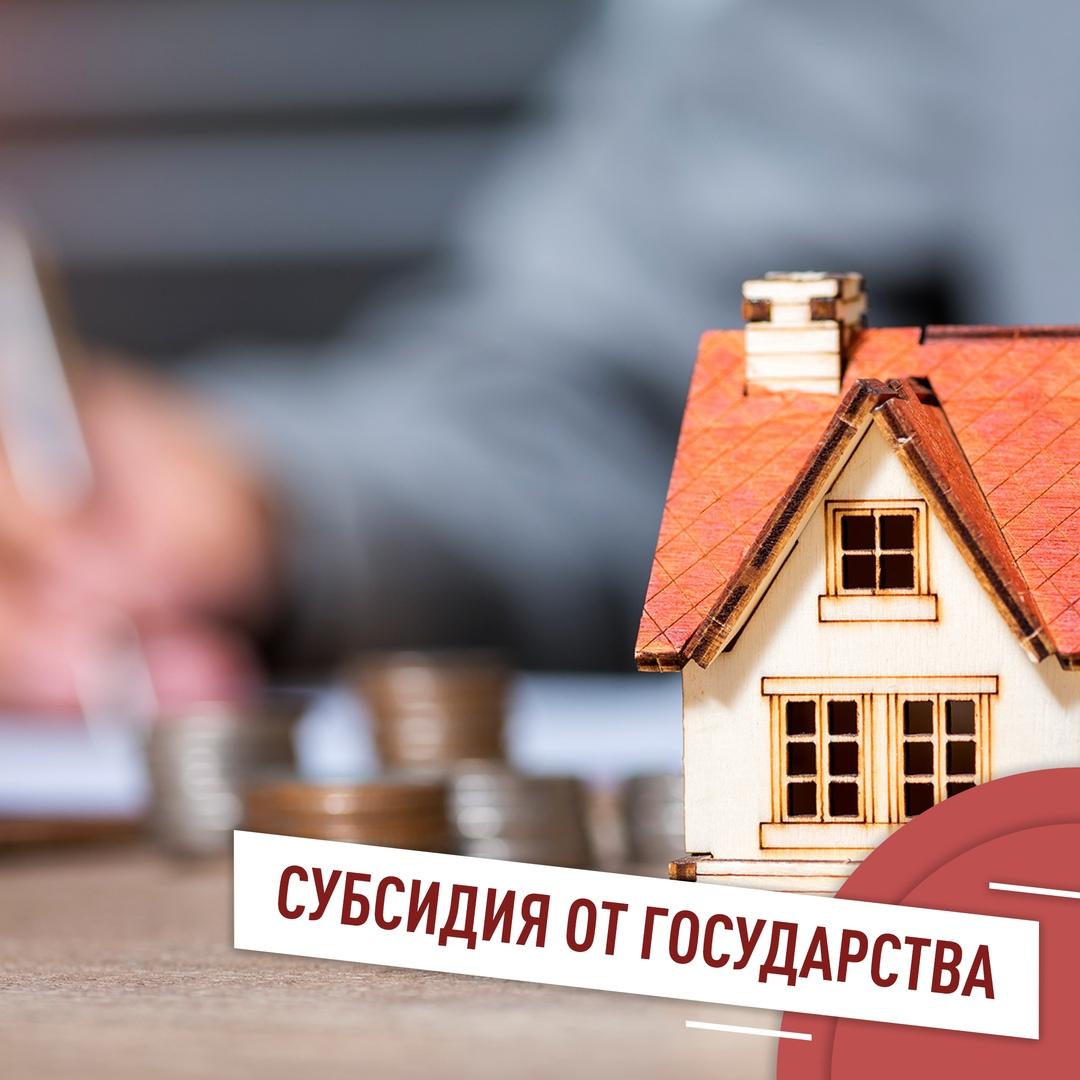 Получить субсидию могут семьи, в которых с 1 января 2019 по 31 декабря 2022…