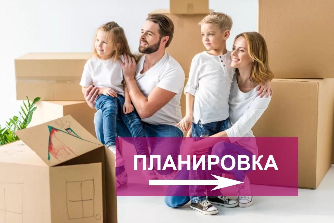Уютная трехкомнатная квартира для большой семьи! • большая кухня • 3 отдельные спальни •…