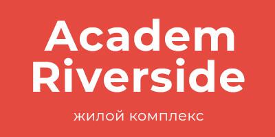 Академ Riverside