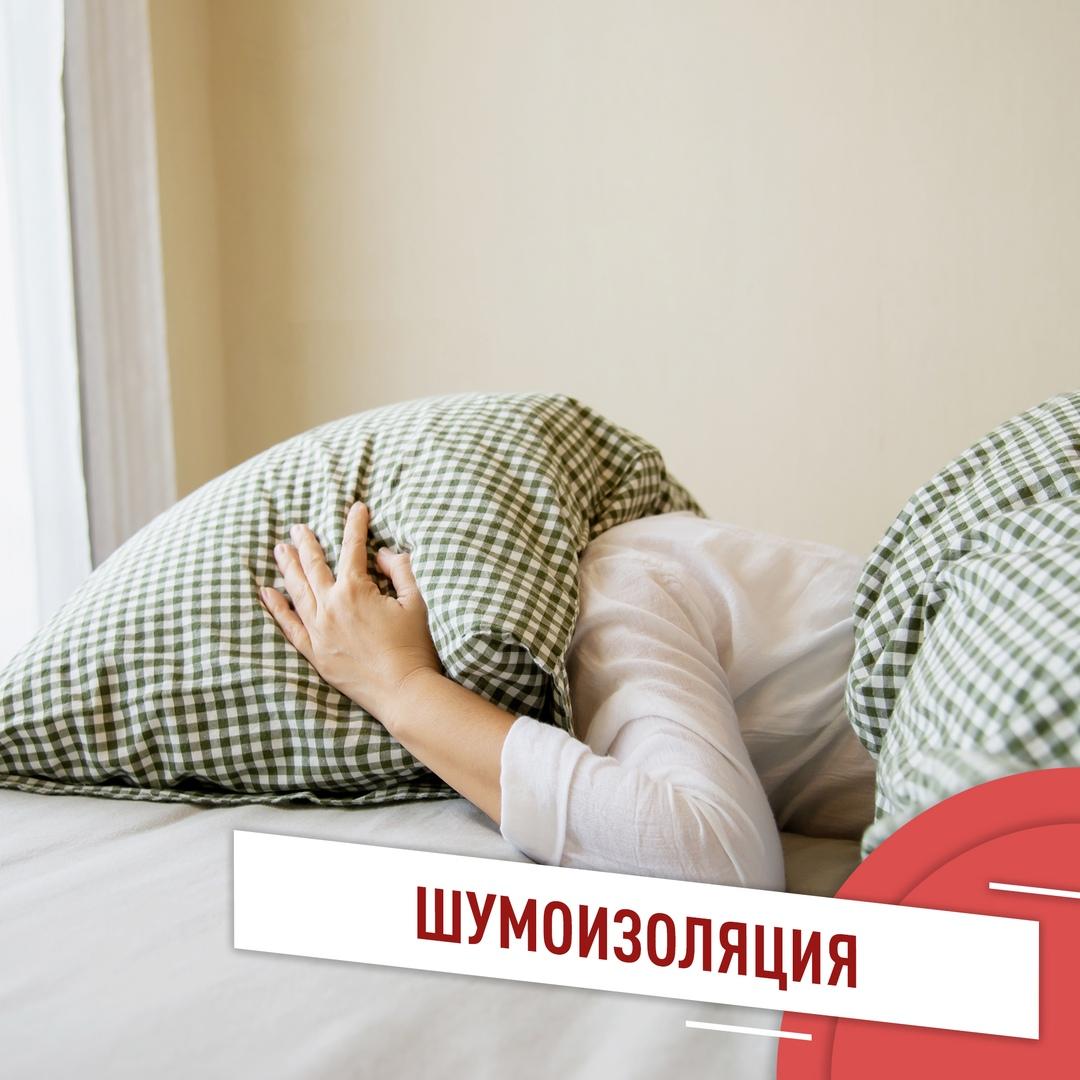 Иногда в выходные поспать до обеда не удается: ремонт и шум инструментов особенно актуальные…