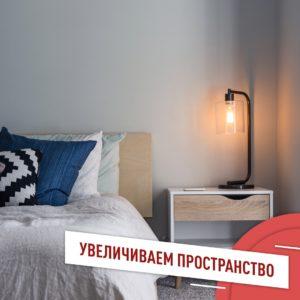 Часто, приобретая жилплощадь, у людей получается купить квартиру совершенно небольшого метража. Обставить мебелью ее…