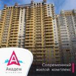 Наш новый рекламный ролик: Новостройки Санкт-Петербурга Ежедневно мы стремимся к…